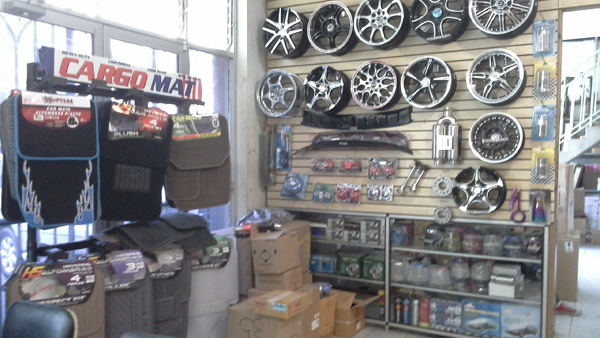 Parts Of Jamaica >> Mag Rims Discounts Auto Parts Auto Parts Store Jamaica